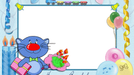 Marco de Gatito Azul para Bebés
